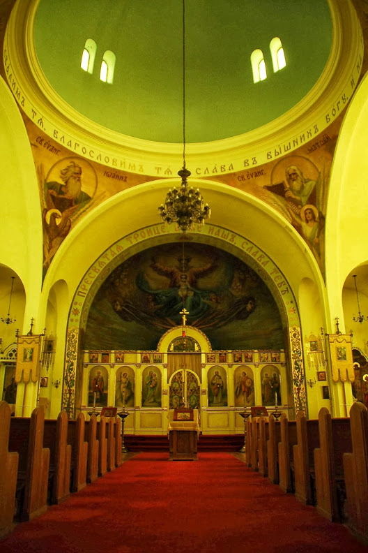 Saints Peter and Paul Orthodox Church, Buffalo, NY