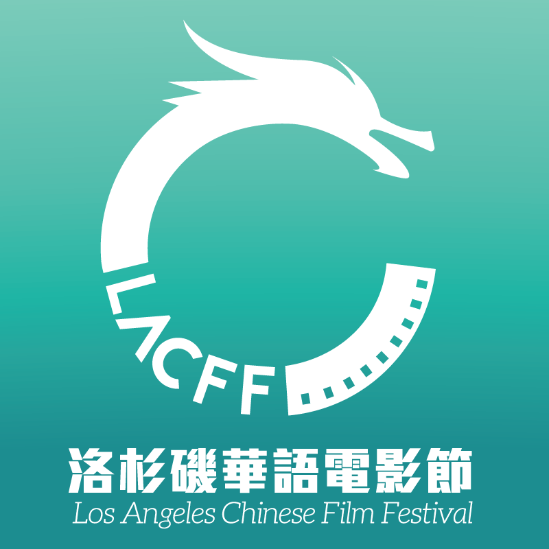 Los Angeles Chinese Film Festival