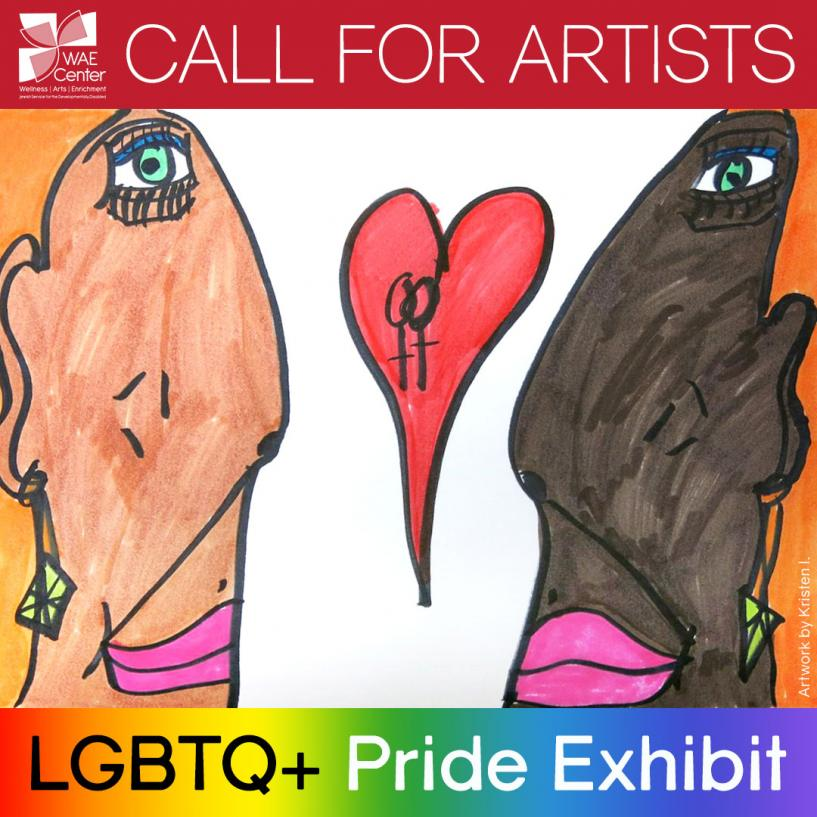 Call for artists for LGBTQ+ Pride Month Exhibit