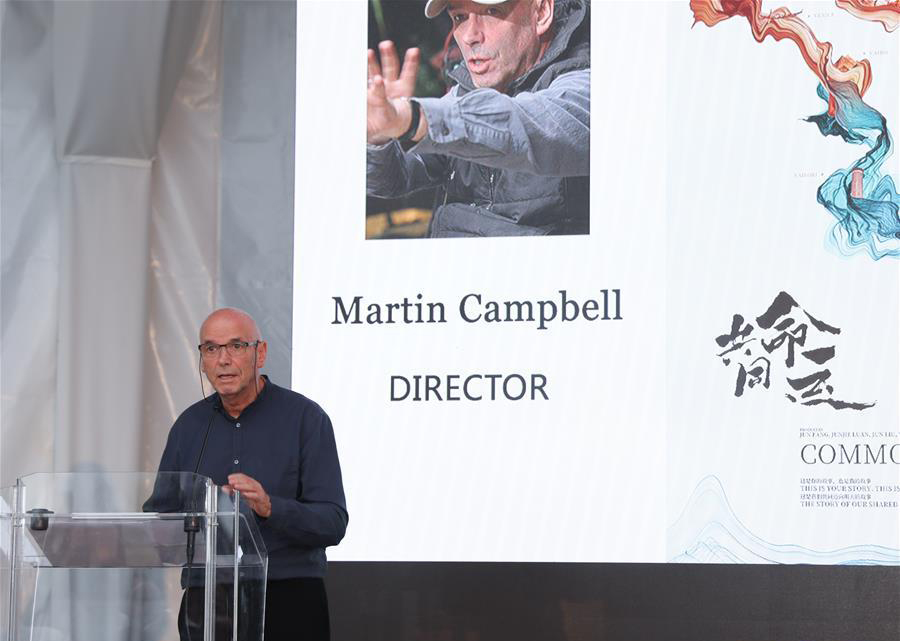 "Director Martin Campbell speaks at the presentation of the film ""Common Destiny"""