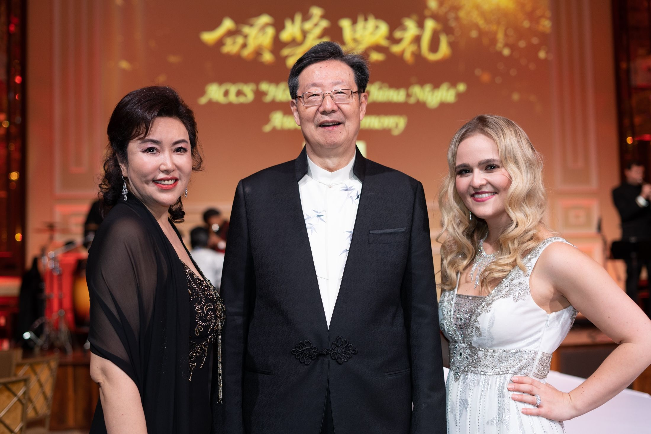 President of American-Chinese CEO Society, Robert Sun, with wife Lisa and guest