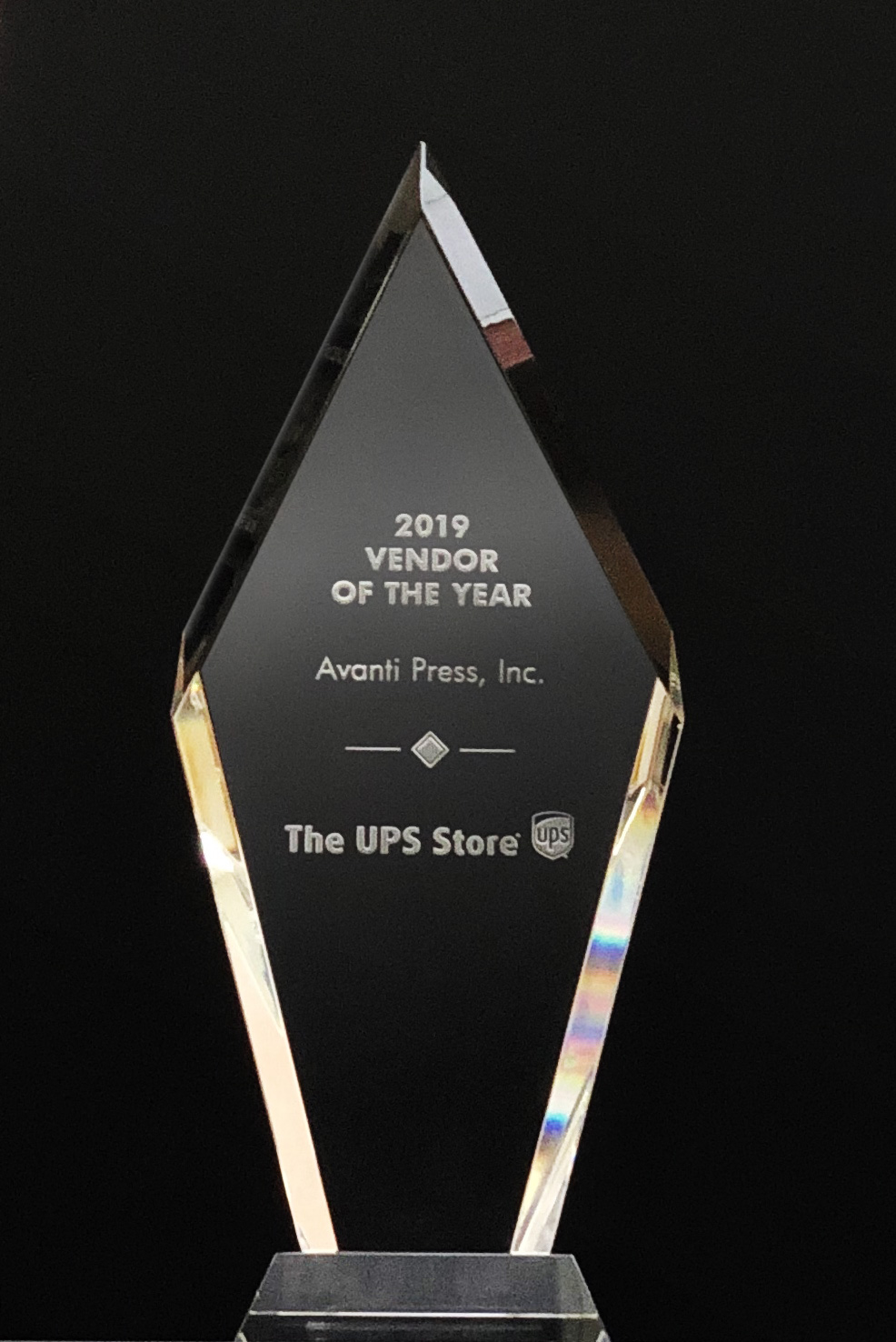 The UPS Store Vendor of the Year Award